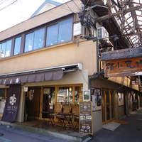 タケヤ - TAKEYAと竹瓦小路