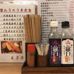 産直仕入れの北海道定食屋 北海堂 - テーブルの上