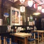 みの助茶屋 - 店内1