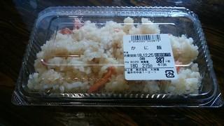 オレボキッチン&これがうまいんじゃ大津屋 ハピリン店 - 「かに飯」