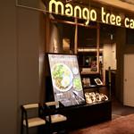 マンゴツリーカフェ - ラシック8Fレストラン街です
