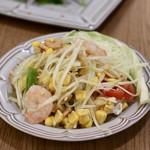 マンゴツリーカフェ - 海老とトウモロコシのソムタム Sサイズ