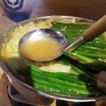 博多もつ鍋 前田屋 - スープ