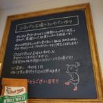 コバトパン工場 - 説明書き