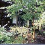 渓趣の里 - 庭