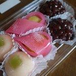 ふく福団子 - 和生菓子 504円