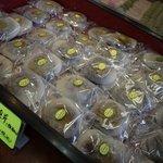 ふく福団子 - 焼き餅も84円 これも買いました