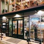 en cafe - 1Fコーヒースタンド