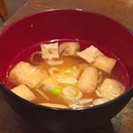 レストラン シン - お揚げの味噌汁