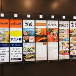 芋蔵 - 新宿南口駅からすぐ!