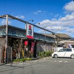 大砲ラーメン - 「大砲ラーメン 吉野ヶ里店」さん。34号線沿いにあります。