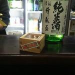 穂の国 - 東栄町の幻の酒  蜂龍盃  純米酒  550円