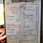 レーベルカフェ トーキョー - 二日ごとに おかずやスープが変わります