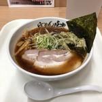 味楽 - スペシャルスパイシー焼き醤油らーめん1170円