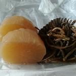 味の玄海 - 大根50円×2個、ぜんまい煮100g180円
