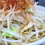 デカ盛り戦隊 豚レンジャー - 野菜(デフォ)