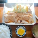 9901608 - 生姜焼き定食500円