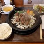 おいちぃな ステーキ - 一口ステーキランチ(950円)