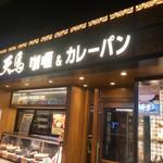 99015872 - 関内駅から徒歩2分。伊勢佐木モールの入り口付近にあります。