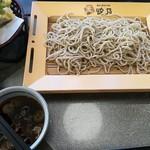 館乃総本店 -
