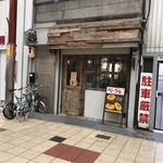 99016713 - 天神橋商店街を行って、帰ってきた頃には売り切れ~~(13時半)