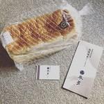 熟成純生食パン専門店 本多 -