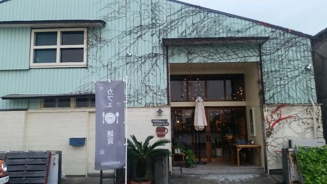 モリソンズ (Morisons) - 阿波富田/カフェ [食べログ]