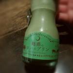 魅惑のイタリアン 旬絛しまだ - 魅惑のロバのプリン 抹茶380円