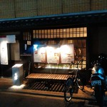 99020771 - 店頭 祇をん新橋店