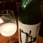 カモシヤ - 金鶴 風和(かぜやわらか)純米活性にごり 結構辛口デス