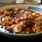 麺屋 壱力本舗 - 大して辛くない「激辛麻婆豆腐」