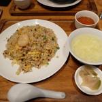 Kagurazakaryuukoutei - 五目炒飯(1300円)