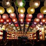 99023292 - 台湾の元宵節を祝う約1,000個のランタン