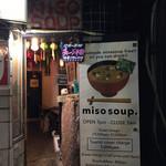 Miso Soup -