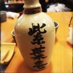 そば処 紫葉庵 - 料理写真:蕎麦つゆ。