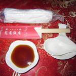 龍鳳飯店 - テーブルセッティング