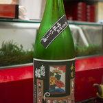 東家 - 出羽桜 花札ラベル 長月 吟醸にごり酒