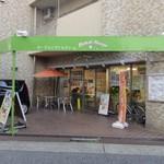 ロッシマンゴ - 店の外観 ※大須公園の真ん前にあります