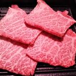 99030738 - 和牛特選カルビ肉
