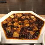 紅虎餃子房 - 本日限定 20食 麻婆豆腐