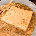 立川マシマシ - 麺から変更した豆腐