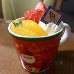 ふらんすやま - クリスマスカップのついたこちらは可愛らしい…でもこのカップ…誰も使えないか我が家(笑)
