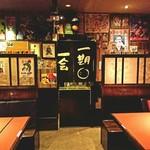 やきにくや - 昭和レトロなどこか懐かしい雰囲気の店内で愉しい一時を♪