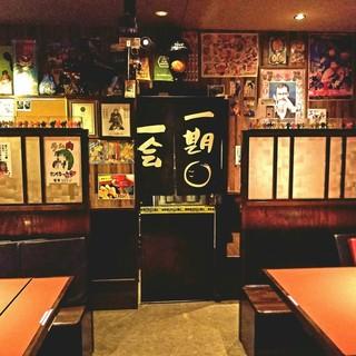昭和後期の雰囲気と展示物に囲まれて愉しい時間を。