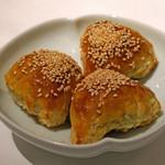 ヤウメイ - 蝦夷鹿肉のパイ包み