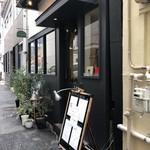 LA TABLE DE YAMASAKI -