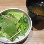 飲めるハンバーグ - サラダ&スープ
