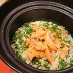 一汁ニ菜 うえの - 鮭の炊き込み御飯