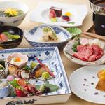 きたやま風凛 - ディナー・料理長おすすめコース(イメージ)