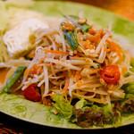アムリタ食堂 - 青パパイヤサラダ